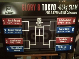 001_Tournament_Draw