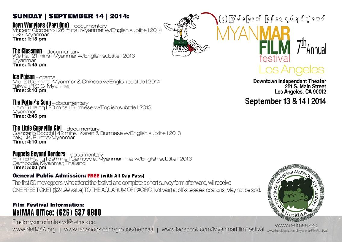 September Screening Schedule