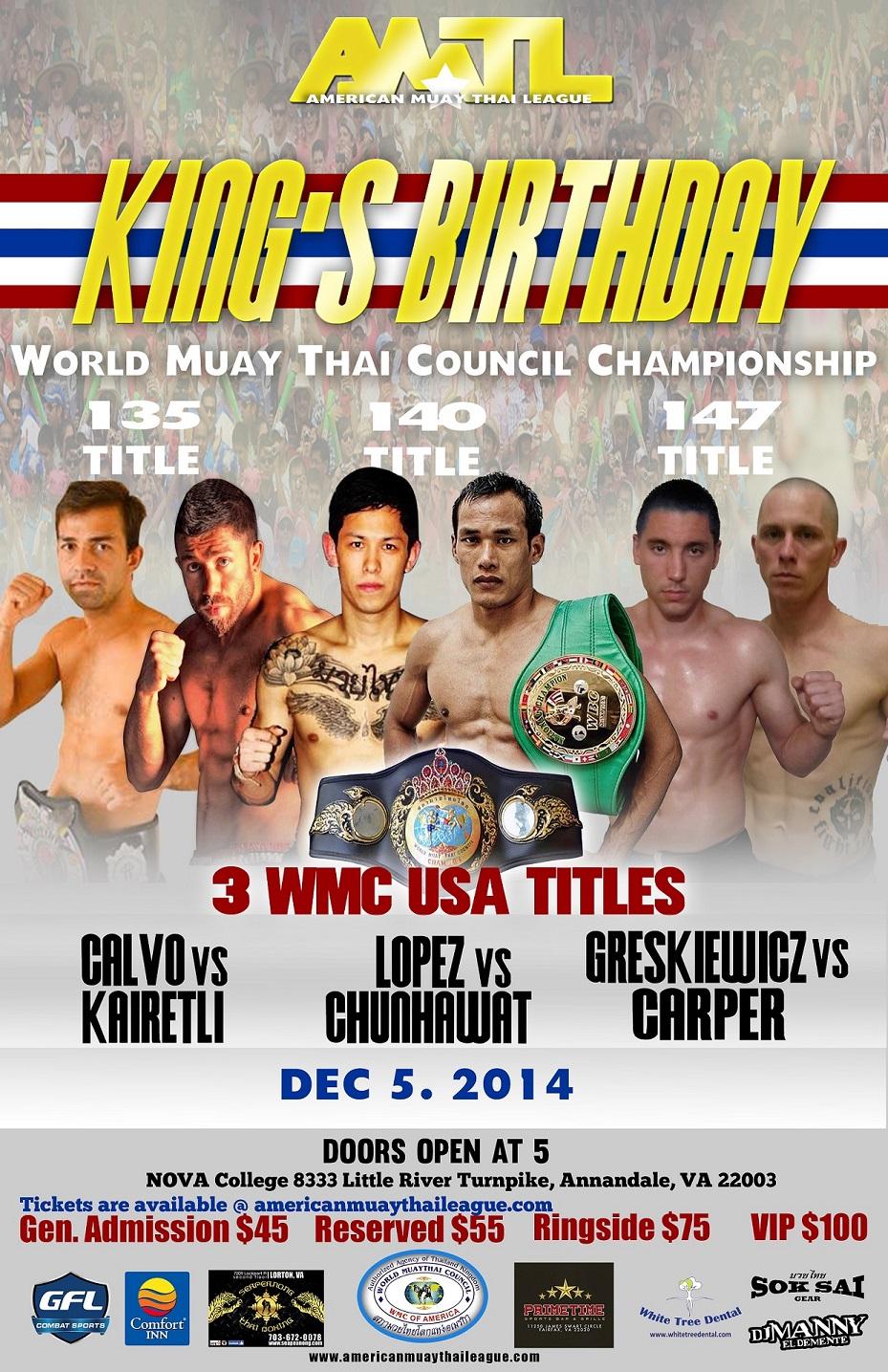 AMTL WMC Updated Poster