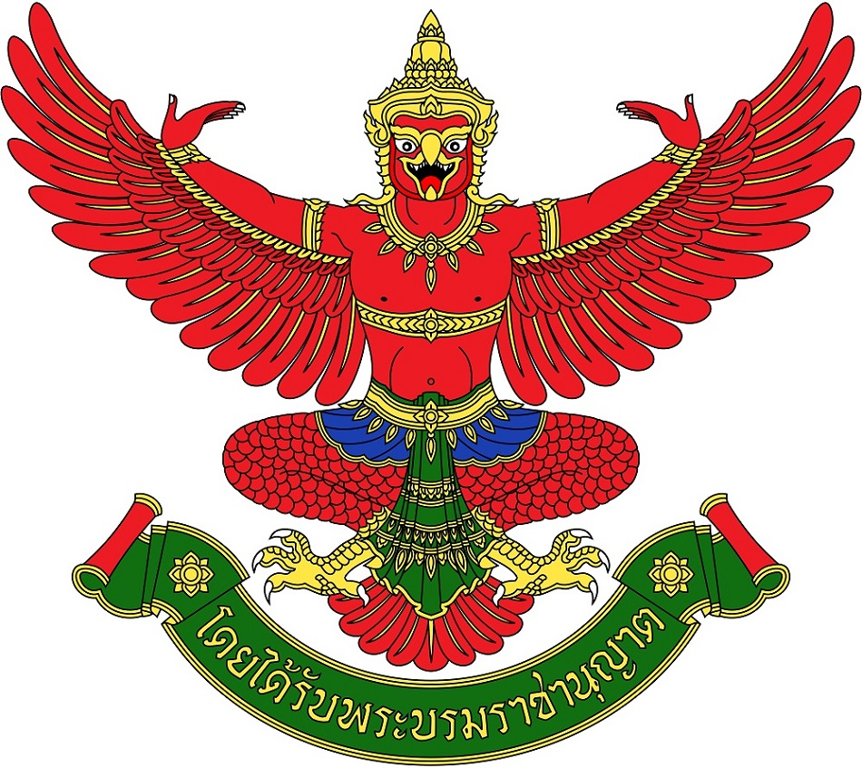 Emblem of Thailand (Royal Warrant)