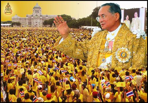Rama IX, Bhumibol Adulyadej, King of Thailand