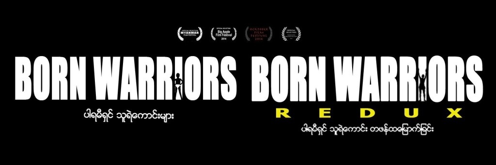 Born Warriors Redux Logo