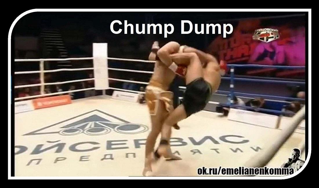 Chump Dump
