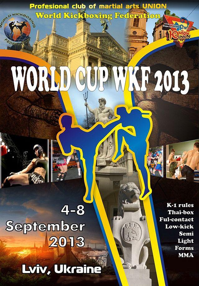 2013.09.04 World Cup Lviv, Ukraine