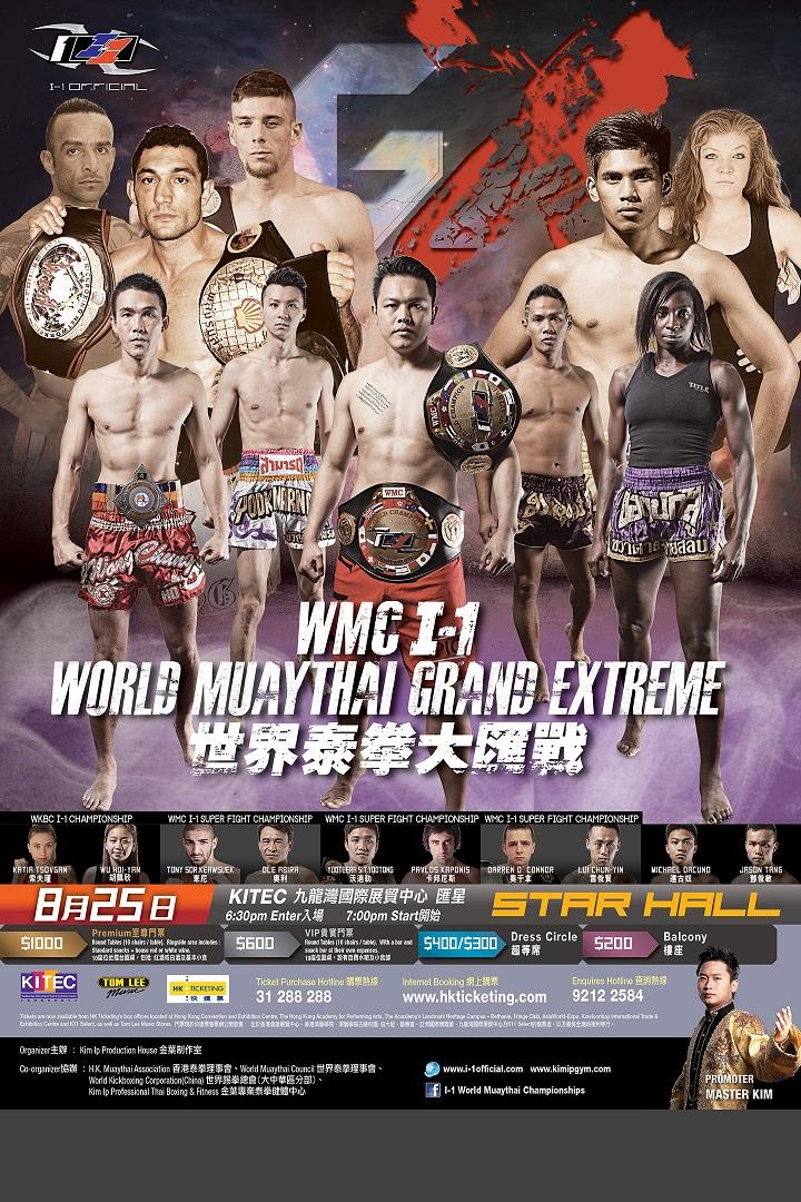 WMC I1 World Muay Thai Grand Extreme