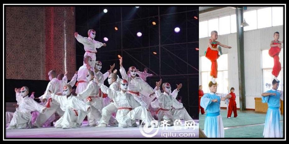 Laizhou Martial Arts School of Shandong Province China