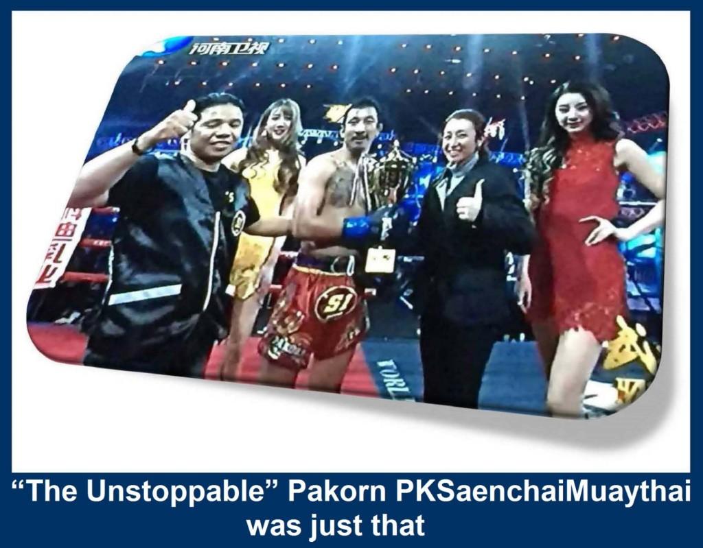 Pakorn PKSaenchaiMuaythai